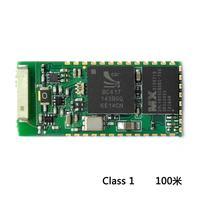 100 m Bluetooth module Class1 CSR BC04 multi pair SPP HID digital module