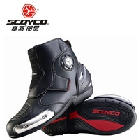 Genunie Leather Motorcycle Cycling Boot Motocross Shoes Moto Botas Footwear Scoyco MBT003