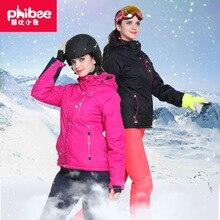 Phibee Women Outdoor Ski Suit Waterproof Windproof Ski Jacket and Pants Thickening Thermal лыжный брючный костюм phibee phibee 2014