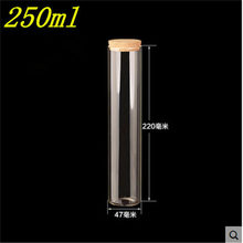 2 pcs 47×220 mm 250 ml Flat Bottom Glass Tube Bottles With Corks Creative DIY Empty Containers Vials Jars New Arrival