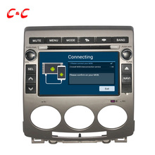Quad Core Android 4.4 Car DVD Player for Mazda 5 with GPS Navigation Radio SWC BT Analog TV Mirror link, WiFi+Free 8G Map Card