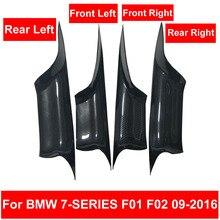 Автомобильный интерьер дверная ручка черного цвета с текстурой из углеродного волокна для BMW F01 F02 7-серии Передний Задний левый и правый внутренняя Панель тянуть накладка