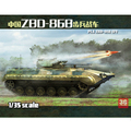 [Model]  05558 Trumpeter 1/35 Chinese ZBD-86B Infantry Fighting Vehicle