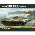 [Modelo] 05558 Trompetista 1/35 Chinês ZBD-86B Infantaria Combate Veículo