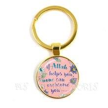 אם אללה עוזר לך, אף יכול להתגבר אתה Keychain עבור גברים נשים ערבית מוסלמי האסלאמי אלוהים אללה Keyrings דתי תכשיטי מתנה