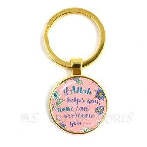 Image 1 - Si Dios te ayuda, ninguno puede superarte llavero para hombres mujeres árabe musulmán islámico Dios de los llaveros de ala regalo de joyería religiosa