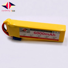 6000mAh 11.1V 40C 3S LYNYOUNG lipo battery for RC Airplane Quadrotor Helicopter Drones Racing Rechargeable Model plane battery
