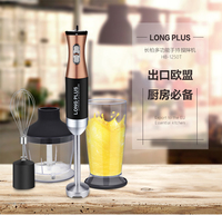 Long Plus 4 In1 Electric Multi Mixer Set Stainless Steel 500W Meat Grinders Blenders Baby Feeding Machine Egg Whisk Dry Grinding