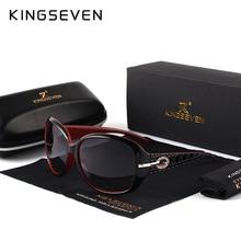 KINGSEVEN Brand Design Sunglasses Women Polarized Elegant Ladies Sun Glasses Female Eyewear Summer Oculos De Sol Shades 7214