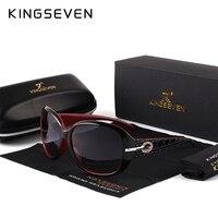 KINGSEVEN Brand Design Sunglasses Women Polarized Elegant Ladies Sun Glasses Female Eyewear Summer Oculos De Sol