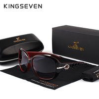 KINGSEVEN Brand Design Sunglasses Women Polarized Elegant Ladies Sun Glasses Female Eyewear Summer Oculos De Sol
