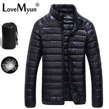 Осень-зима утка Пух куртка ультра легкий Для мужчин 90% пальто Водонепроницаемый Пух Мужские парки Модные мужские воротник верхняя одежда, пальто 5011