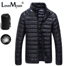 2018 Autumn Winter puffer Duck Down Jacket Ultra light Men 90 Coat Waterproof Down Parkas Fashion mens collar Outerwear coat cheap Solid Thin Casual Love Myun Polyester Acrylic Polyester Full Wide-waisted White duck down None Batik 350G Regular 100g