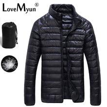 cbc62ba8c 2018 Otoño Invierno puffer Duck Down chaqueta Ultra ligero hombres 90% capa  impermeable Down Parkas moda mens collar abrigo