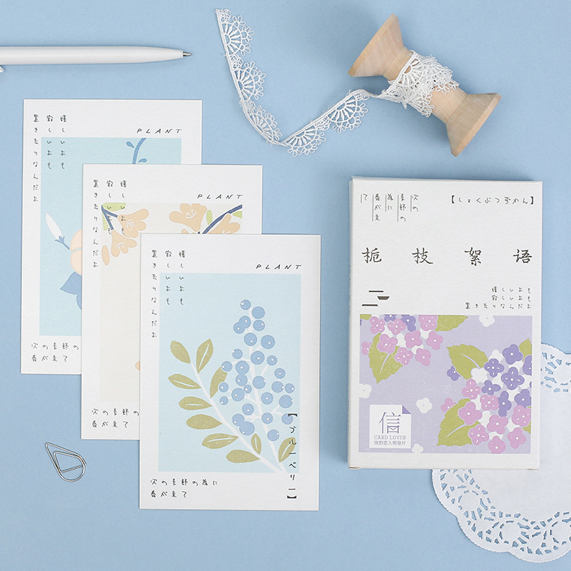 30 Sheets/Set Various Flowers Plants Postcard Greeting Card Birthday Gift Card Message Card