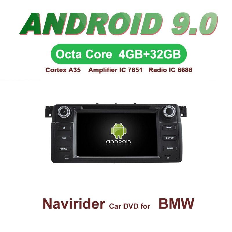 ELANMEY voiture gps navigation Pour BMW E46 M3 1998-2005 STÉRÉO octa base android 9.0 écran tactile VOITURE DVD multimédia radio headunit
