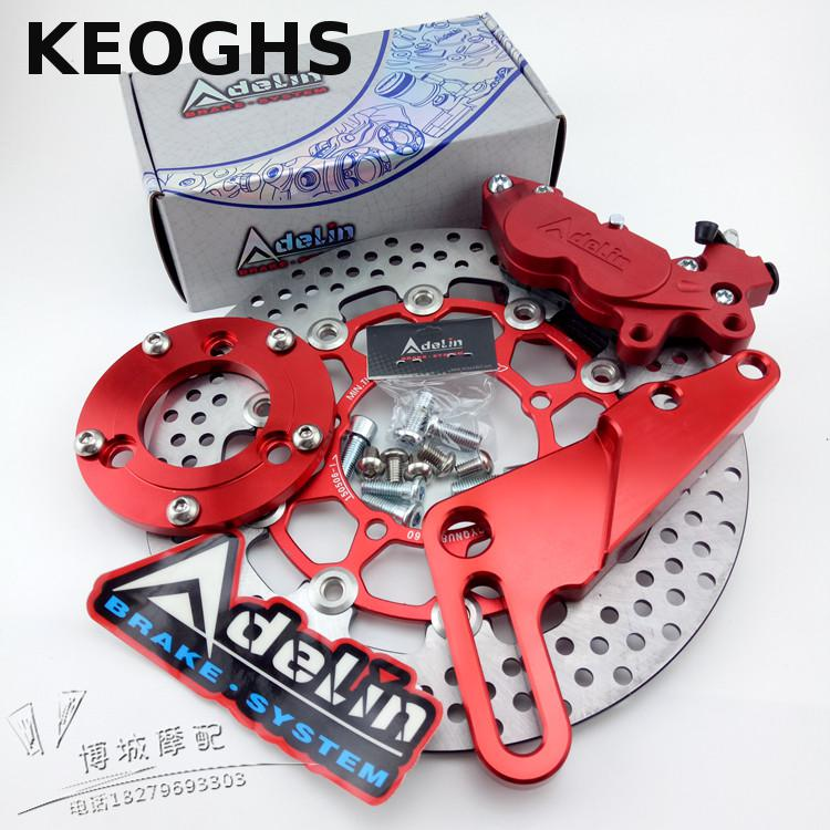 KEOGHS Motorcycle Rear Brake System With Adapter/bracket And 220mm 260mm Floating Brack Disc For Honda Yamaha Dirt Bike Modify keoghs motorbike rear brake caliper bracket adapter for 220 260mm brake disc for yamaha scooter dirt bike modify