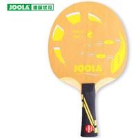 Joola FLAME VII 7 Table Tennis Blade (Ply Wood ) Racket Ping Pong Bat Tenis De Mesa