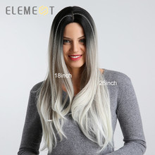 Element 26 inch Long Synthetic Wig for Women Middle Side Parting