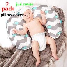 2 шт., подушка для грудного вскармливания для новорожденных, voedingskussen, чехол, украшение в детскую комнату, подушка для кормления, украшение детской комнаты