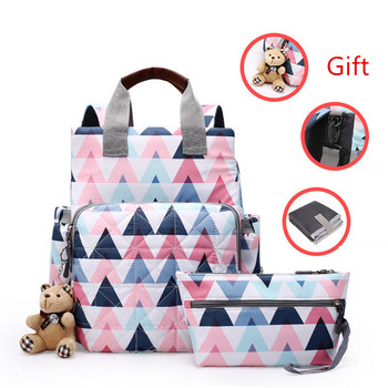 Nappy Bag For Mother Large Capacity Travel Backpack and small bag Designer Nursing Bag for Baby Care with some gift image