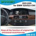 """6.5 """"Car DVD Player GPS para BMW série 520/523 E60 2005-2009 com GPS BT USB SD IPOD Manter Tela original e funções do carro!!!"""