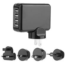 4 Ports USB Charger 5V 2.1A Travel Wall Charger with US/AU/E