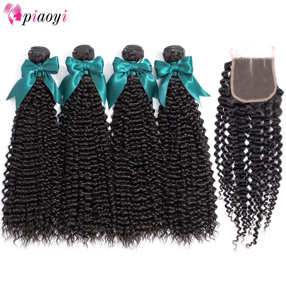Remy Human Brazilian Hair Bundles With Closure 2 3 Bundles With Lace Closure Kinky Curly Weave