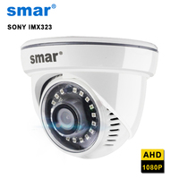 Smar AHD Camera Sony IMX323 1080P Full HD CCTV Indoor Security Camera With 18pcs Nano IR