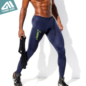 Skinny Men's Sport Pants