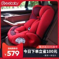 Детское безопасное сиденье 9 месяцев 12 лет Детская Автомобильная сидение кресло автомобиль