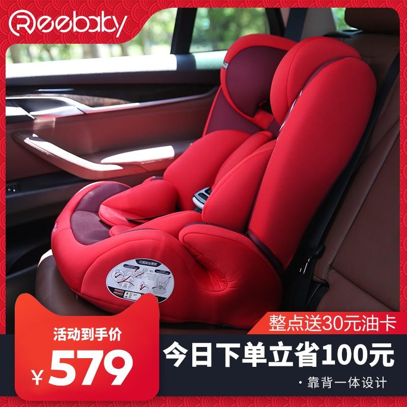 Siège de sécurité enfant 9 mois-12 ans bébé bébé siège auto chaise voiture