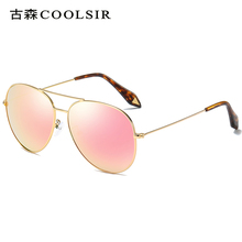 Colorful Sunglasses Women Vintage Pink Polaried Men Cateye Couple Models Alloy Frame High Quality