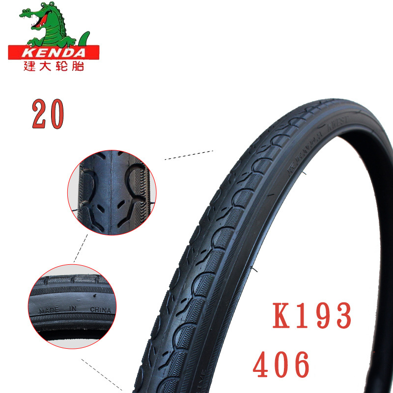 Feelcool 16*2.125 Inches Solid Tire For Bicycle Anti Stab 16x2.125 Riding Mtb Road Bike Tyre Comfortable And Easy To Wear Bicycle Tires