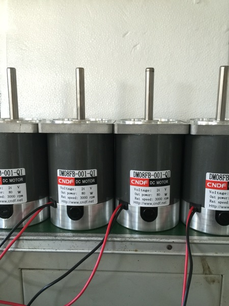 цены Dc Permanent Magnet Motor 24v3000 To 80w Motor Diameter 80mm Shaft Diameter 10mm