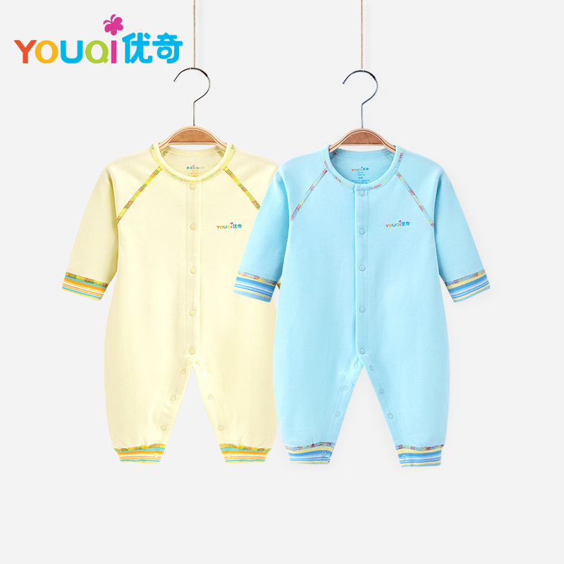 YOUQI 2 Pcs Quality Baby Boy Clothes Girl Rompers Unisex Newborn Toddler Infant Costumes Pajamas Clothing Fall Clothes For Baby 2017 new fashion cute rompers toddlers unisex baby clothes newborn baby overalls ropa bebes pajamas kids toddler clothes sr133