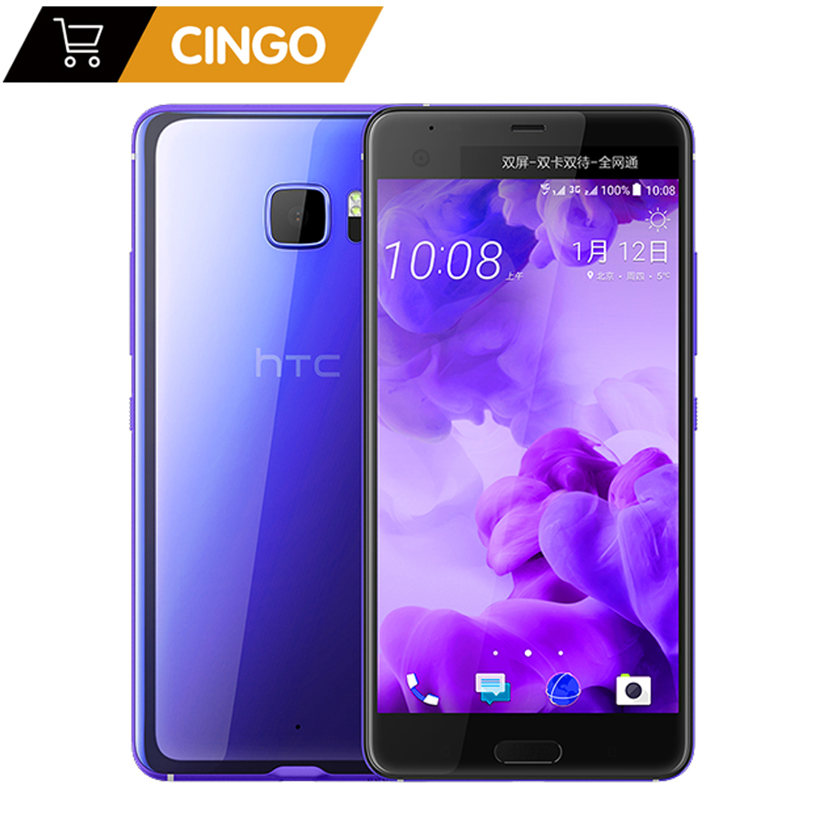 HTC U Ultra 4GB RAM 64GB ROM 3000mAh Quad Core Snapdragon 821 5.7 Large Screen 12MP NFC Rapid Charger 3.0 Fingerprint 4G LTE image