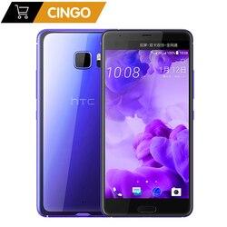 HTC U Ultra 4GB RAM 64GB ROM 3000mAh Quad Core Snapdragon 821 5.7