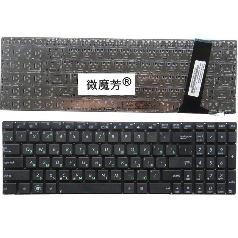 Russian NEW Keyboard for ASUS N56 N56V N76 N76V N76VB N76VJ N76VM N76VZ U500VZ N56VV N56VZ U500VZ U500 U500V N56DY RU laptop with 4gb video card gt650m n76vz motherboard for asus n76vz n76v n76vm n76vj n76vb laptop mainboard n76vz motherboard test ok