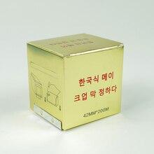 South Korean Imports Of Semi-permanent Cover Film Munsu Cling Film Preoperative Masking Film