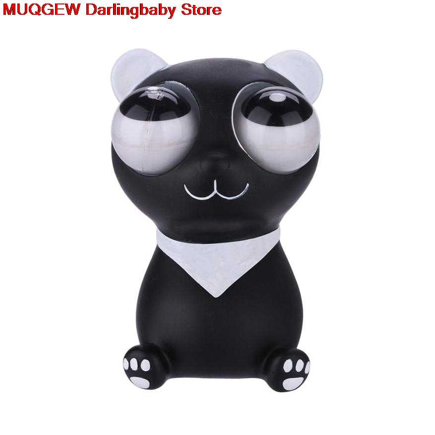 e04125260c14 ... New Popular Cute Cartoon Bear Prank Eyes Pop Out Squeeze Toys Squishy  Antistress Fun Funny Gadgets ...