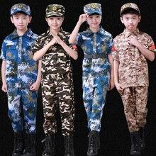 Детская Костюмы набор мальчиков камуфляжные куртки Хэллоуин лагерь малыша военная форма для детей спортивный костюм солдат полиции ткань