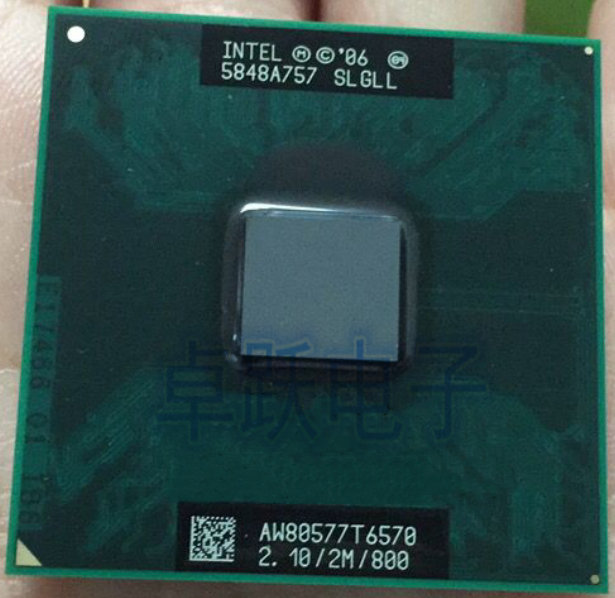 Intel Laptop CPU Scrattered-Pieces Official-Version 2m/800-Slgll