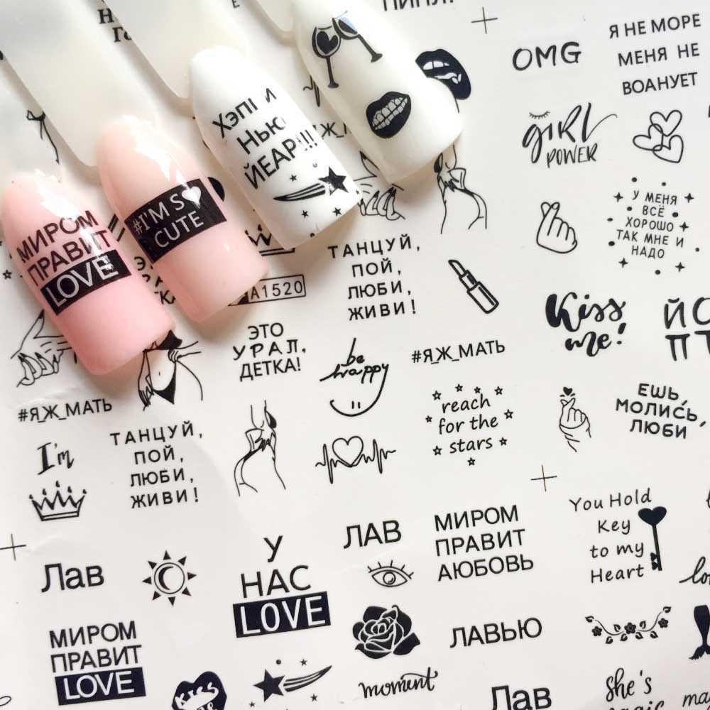6pcs/set Russian Letter Designs <font><b>Nail</b></font> Art <font><b>Sticker</b></font> Mixed Set <font><b>Sexy</b></font> Girl Water Transfer <font><b>Nail</b></font> Slider Decals Manicure Decorations Tips image