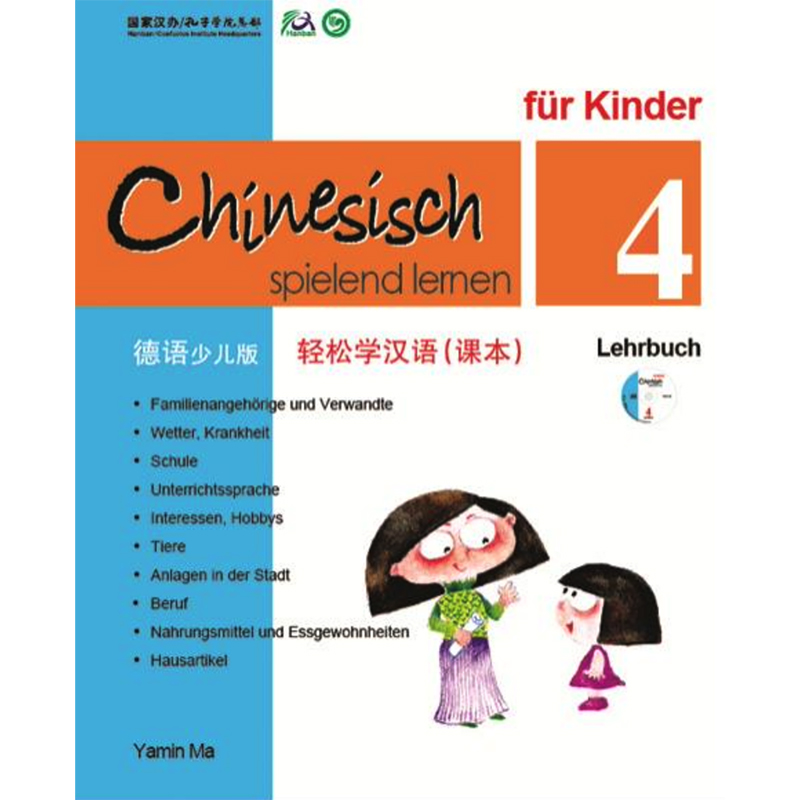 Chinese Made Easy for Kids Textbook 4 German Edition Simplified Chinese Version By Yamin Ma Chinese Study Book for ChildrenChinese Made Easy for Kids Textbook 4 German Edition Simplified Chinese Version By Yamin Ma Chinese Study Book for Children