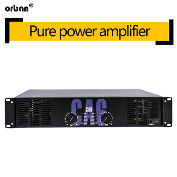 High-power professional power amplifier CA6 pure rear-grade 500W audio power amplifier ktv stage power amplifier 2U