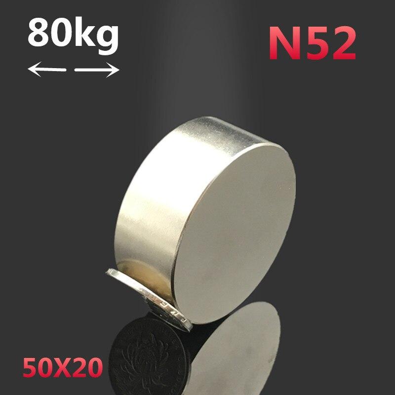 1 piezas N52 neodimio 50x20mm super strong ronda de tierras raras magnética 50*20 galio metal potente de soldadura permanente búsqueda