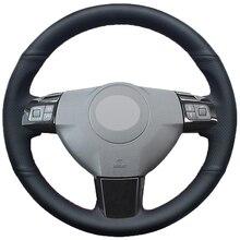 Черный чехол рулевого колеса автомобиля из искусственной кожи для Opel Astra(H) Signum Corsa 2004-2009 Zaflra(B) 2005- Vectra(C) 2005-2009
