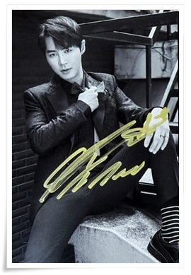 Shinhwa JUNJIN autographed signed photo UNCHANGING  4*6 inches authentic freeshipping  01.2017 signed cnblue jung yong hwa autographed photo do disturb 4 6 inches freeshipping 072017 01