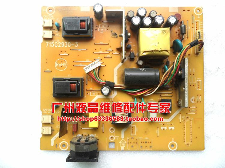 Free Shipping>Original 100% Tested Work  v193w power board  v173 high voltage V223W power board 715G2930-3 board free shipping original 100% tested work lcd a174v power board 715g1236 3 as